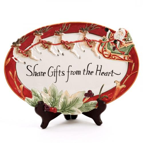 Блюдо Share gifts from the Heart - фото