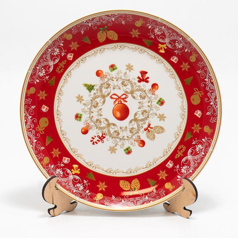 Большое круглое блюдо из фарфора с новогодним рисунком «Вкус праздников»  - фото
