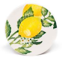 "Тарелка для салата ""Солнечный лимон"""