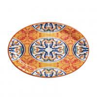 Блюдо большое овальное с разноцветным узором Medicea