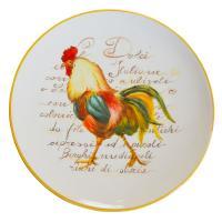 Пасхальная тарелка для декора и праздничной сервировки «Нарядный  петушок»