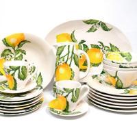 Солнечный лимон