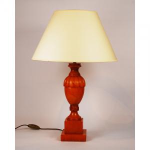 Настольная лампа Aljuna