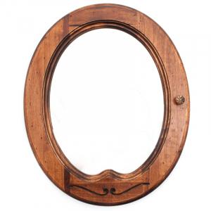 Ключница с зеркалом