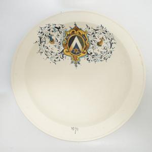 Тарелка большая настенная