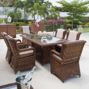 Комплект плетеной мебели для сада или на террасы Ebony