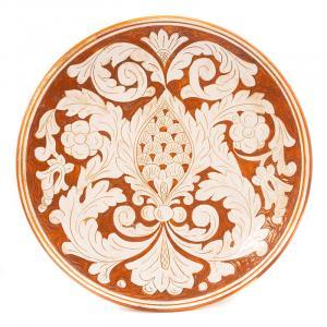 Тарелка декоративная Scalfito