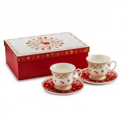Чашки для чая, набор 2 шт.