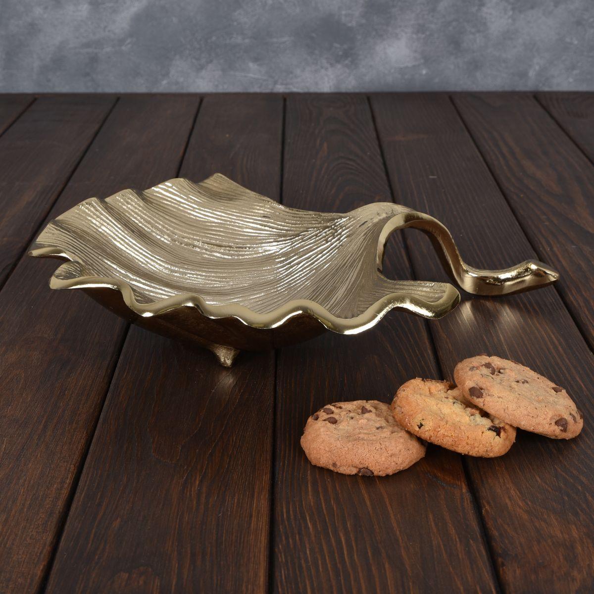Золотистое блюдо-листок с рельефной поверхностью Gros  - фото