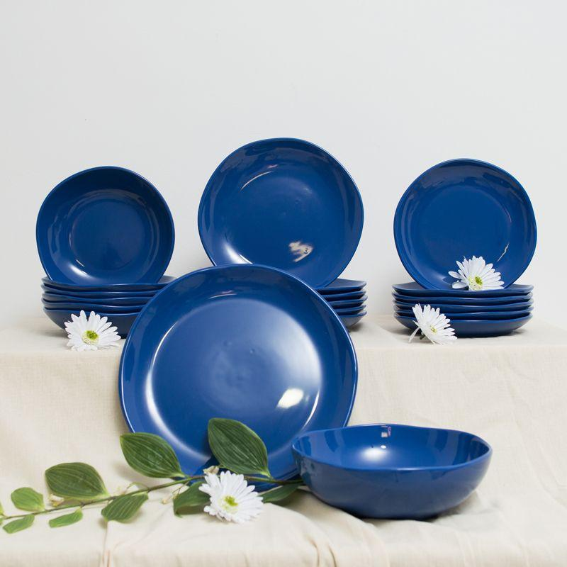 Тарелки для супа Comtesse Milano Ritmo синие 21 см 6 шт.  - фото