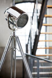 Светильник-прожектор
