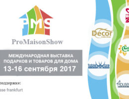 Международная выставка Pro Maison Show с участием Villa Grazia