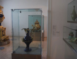 Музей  Рафаэля Бордало Пинейру