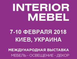 Villa Grazia открывает выставочный сезон 2018 участием в февральском международном форуме INTERIOR MEBEL