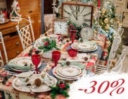 Предложение для … новогодней сервировки 2019! Праздничная посуда со скидкой 30%