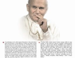 письма от Папы Римского Иоанна Павла II