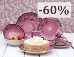 Весенние скидки в Villa Grazia: 60% на коллекцию Villa D'este «Лиловая фантазия»