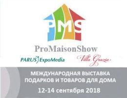 Villa Grazia — участник международной выставки ProMaisonShow 2018