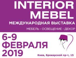 Villa Grazia открывает выставочный сезон: экспозиции наших партнеров на INTERIOR MEBEL 2019