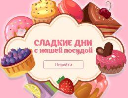 Вкусно, сладко и полезно: ТОП-5 осенних десертов для повышения иммунитета
