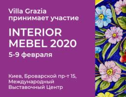 Villa Grazia приглашает: с 5 по 9 февраля выставка INTERIOR MEBEL 2020