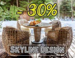 Круглый год на свежем воздухе: скидка 30% на всю садовую мебель Skyline Design