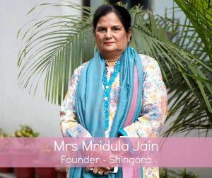 Г-жа Мридула Джайн - основатель, вдохновитель и движущая силы компании.