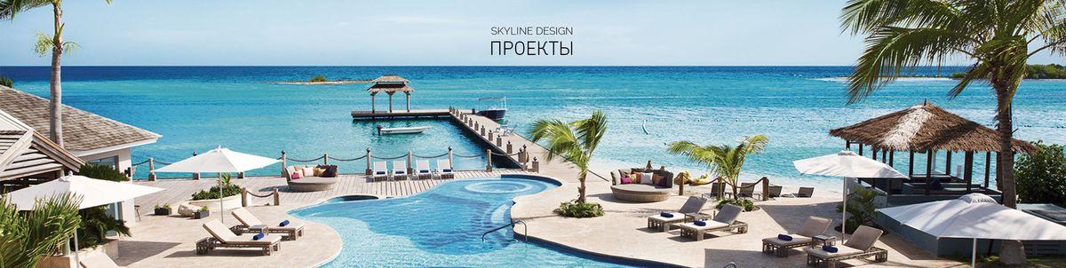 15 знаменитых проектов с мебелью Skyline Design в странах Европы, Азии, Америки