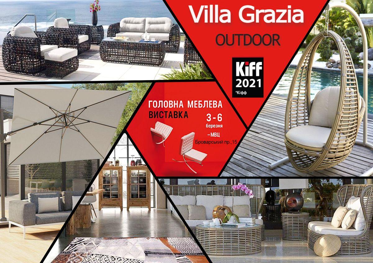 Villa Grazia на Киевском международном мебельном форуме KIFF 2021