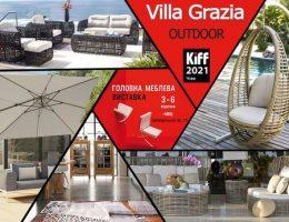 Villa Grazia на Киевском международном мебельном форуме KIFF 2021 – анонс выставки